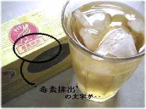 ayur-tea