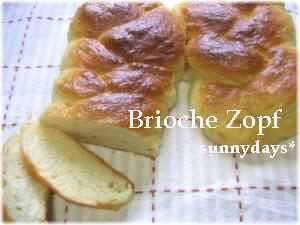 brioche-zopf