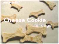 cheese-cokie