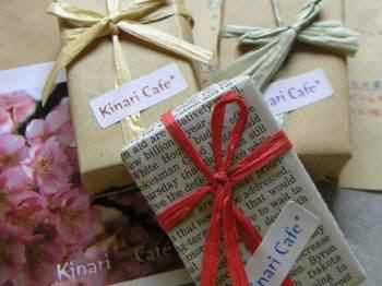 kinaricafe1